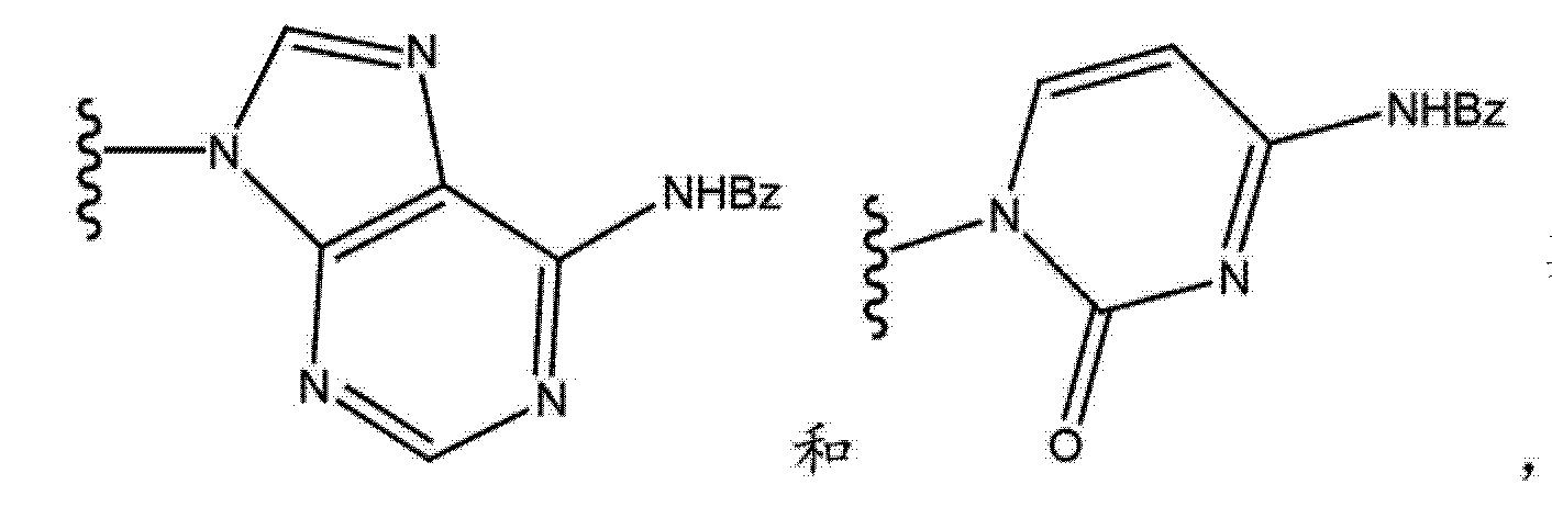 Figure CN103298939AD00192