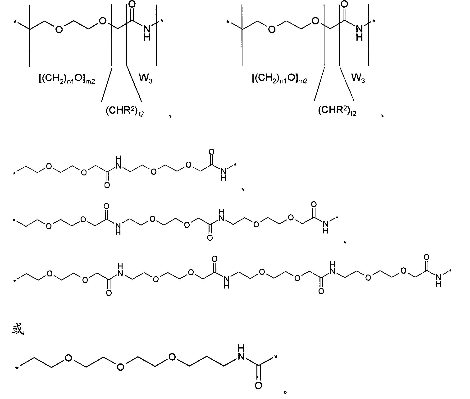Figure CN102112157BD00711