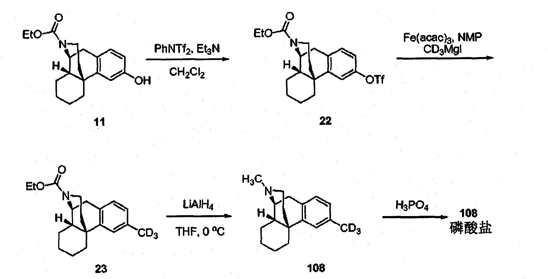 Figure CN102197037BD00262