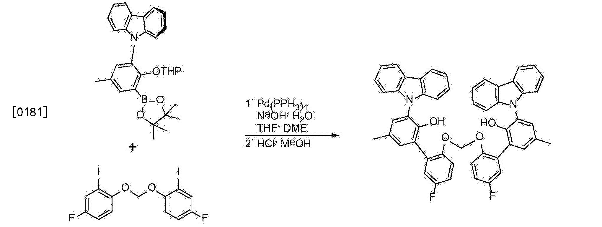 Figure CN107041138AD00281