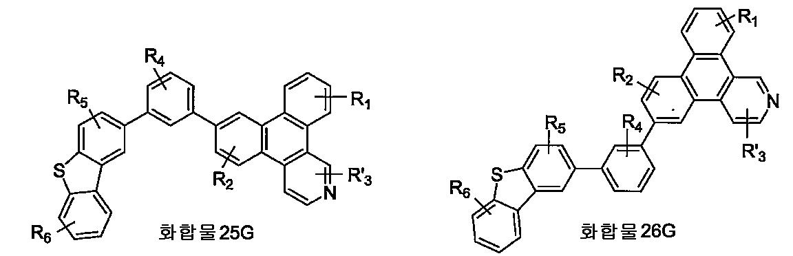 Figure 112011098457278-pct00023