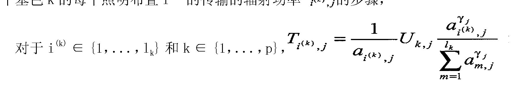 Figure CN101682959BC00041