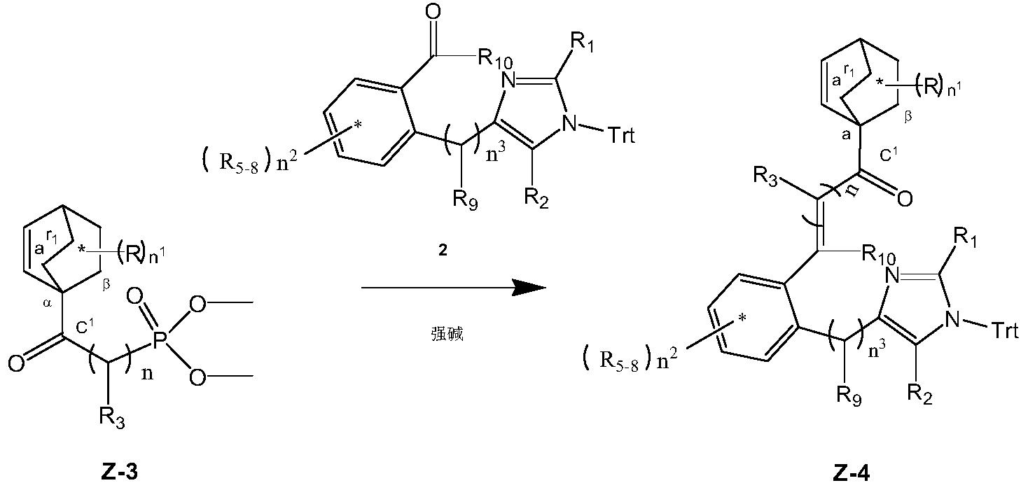 Figure PCTCN2017084604-appb-100033