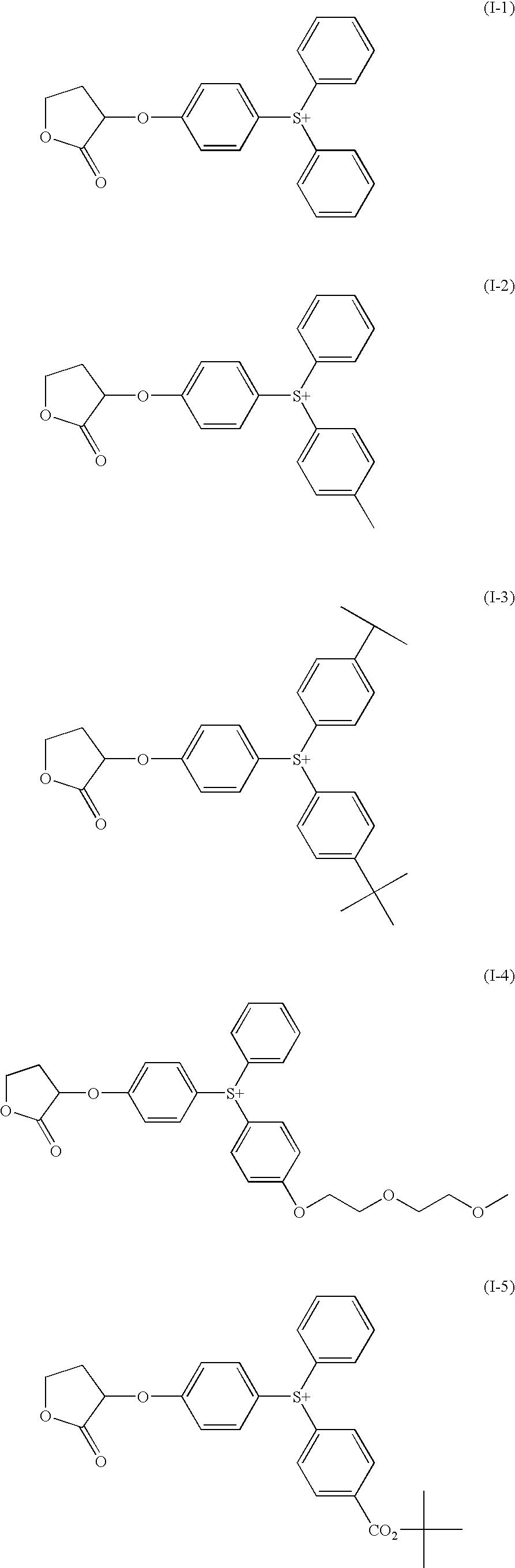 Figure US08404427-20130326-C00007