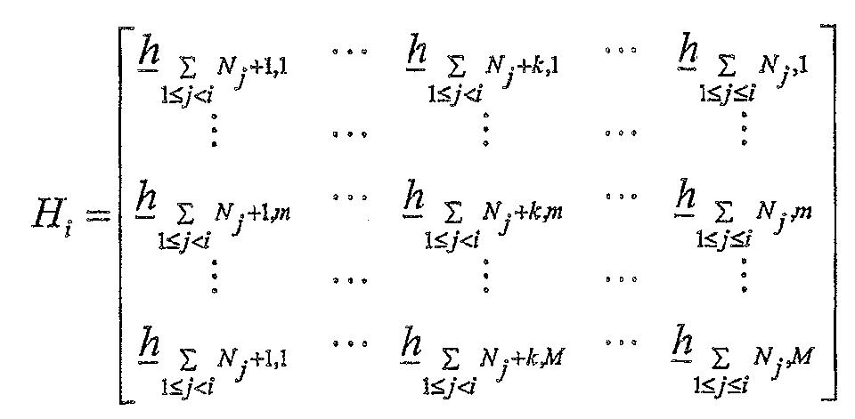 Figure 112008008269399-pct00030
