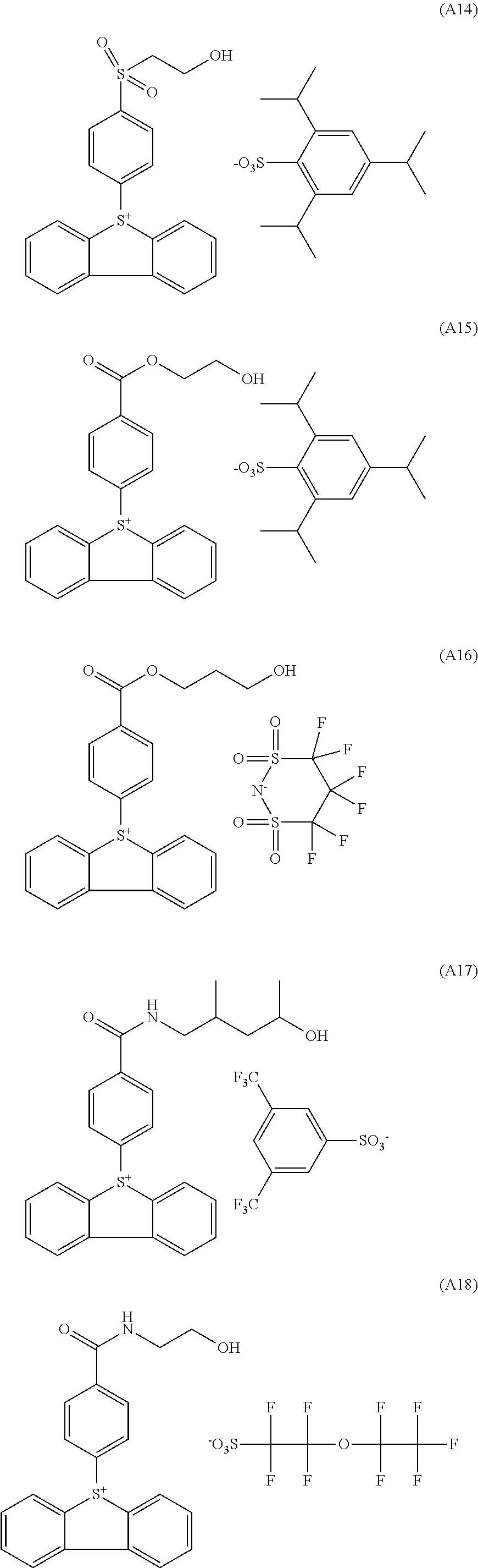 Figure US20110183258A1-20110728-C00024