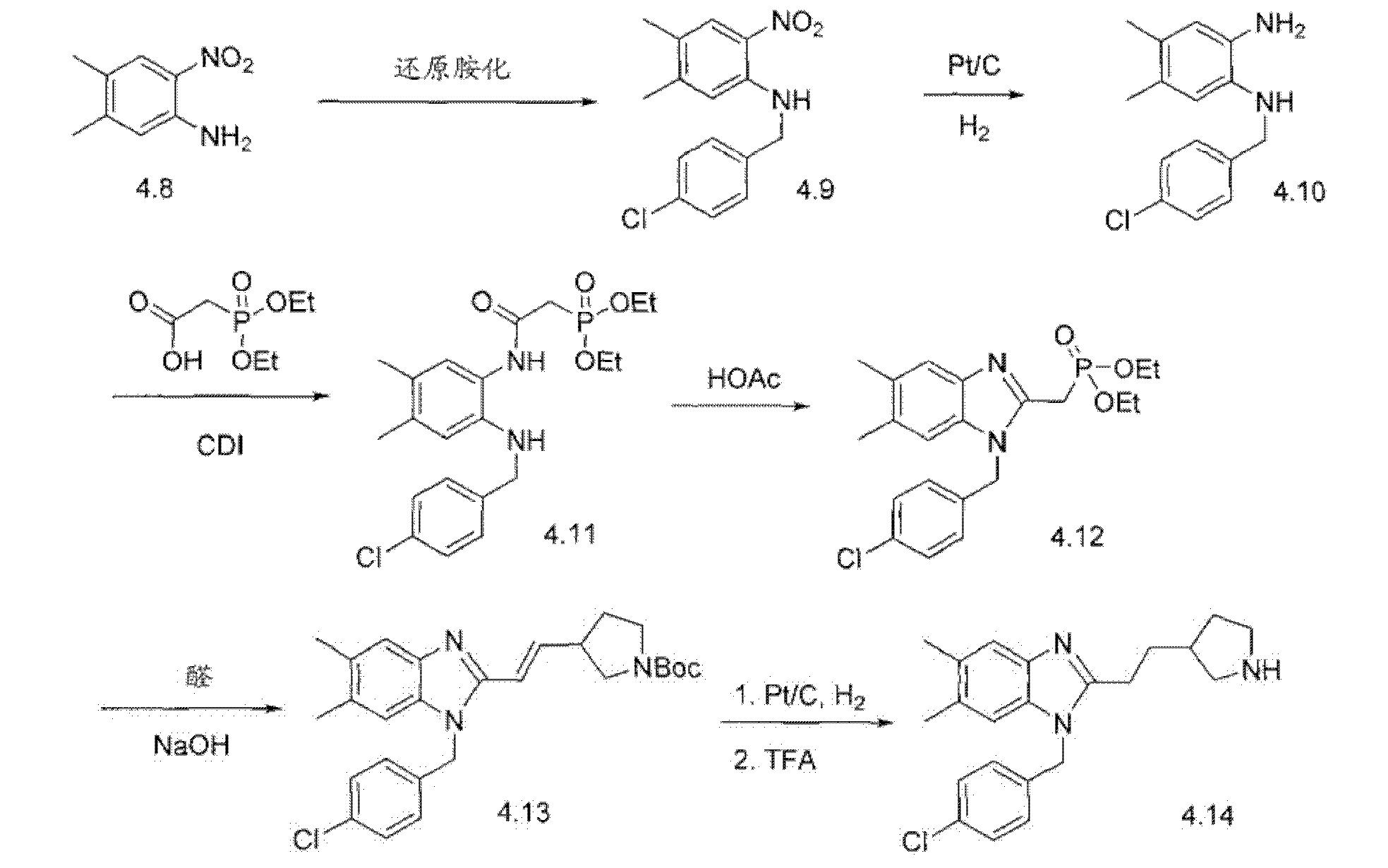 Figure CN102448458BD01111