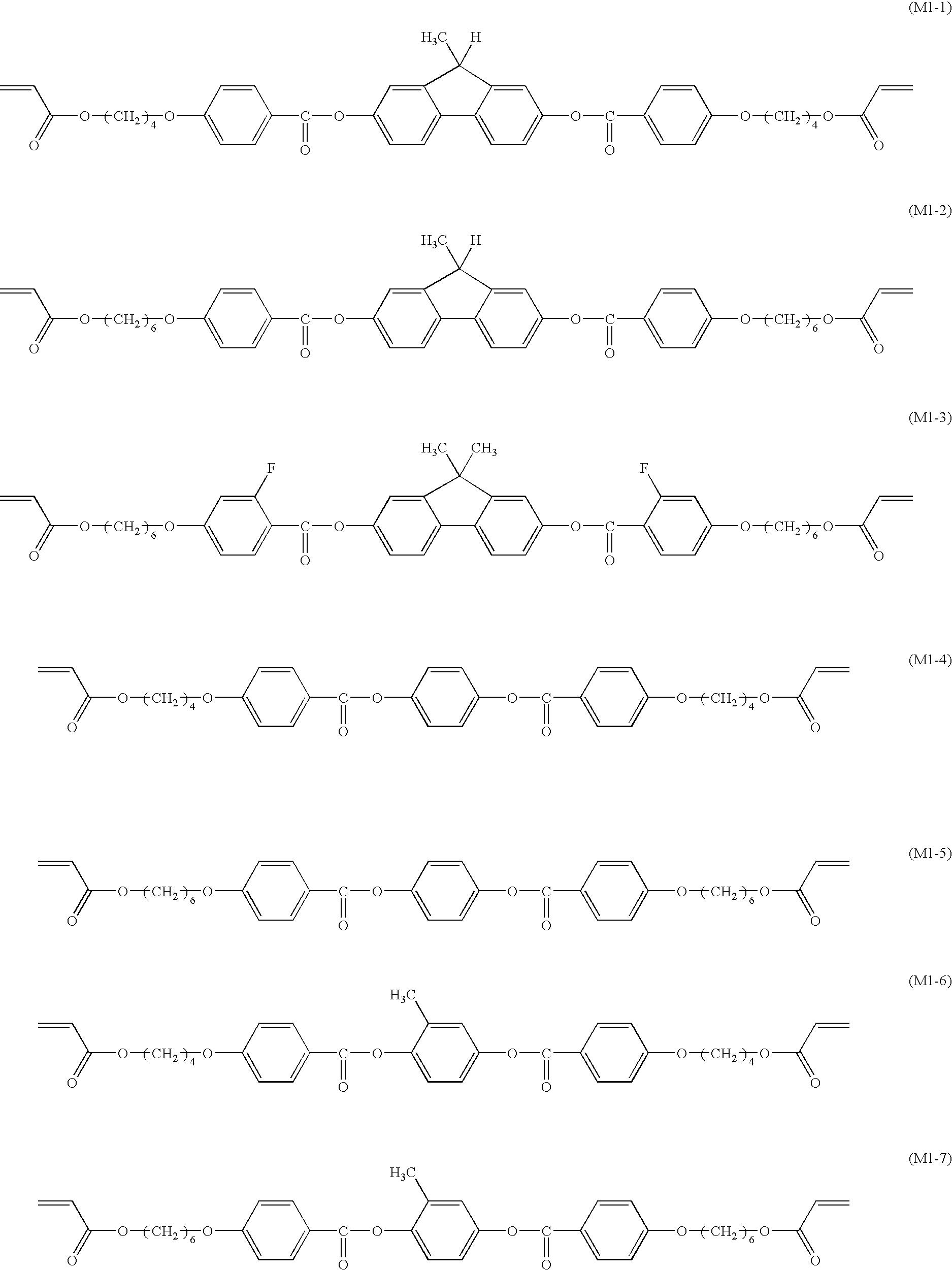 Figure US20060172090A1-20060803-C00023