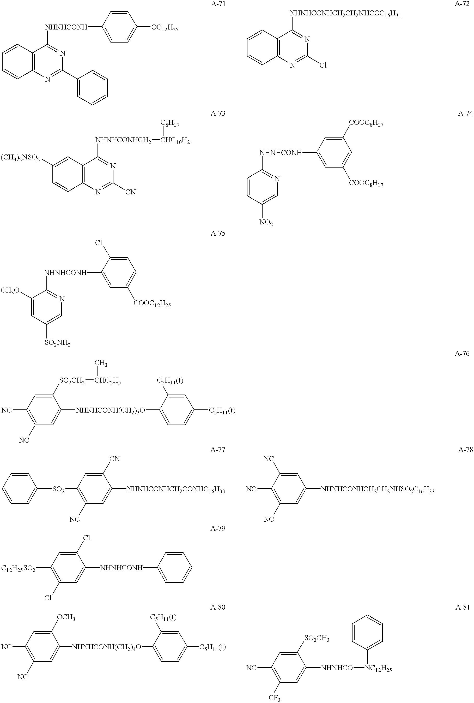 Figure US06200738-20010313-C00007