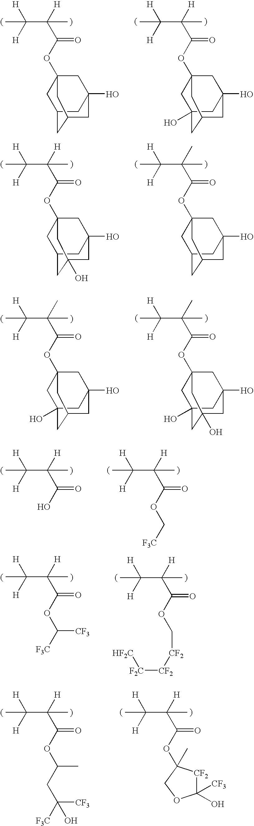 Figure US20090011365A1-20090108-C00050
