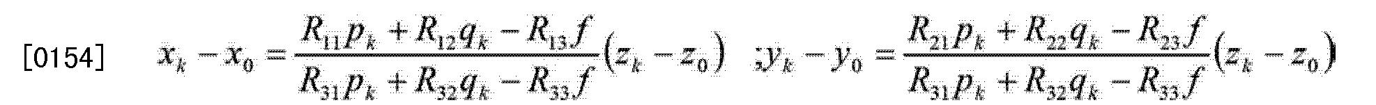 Figure CN102741706AD00111