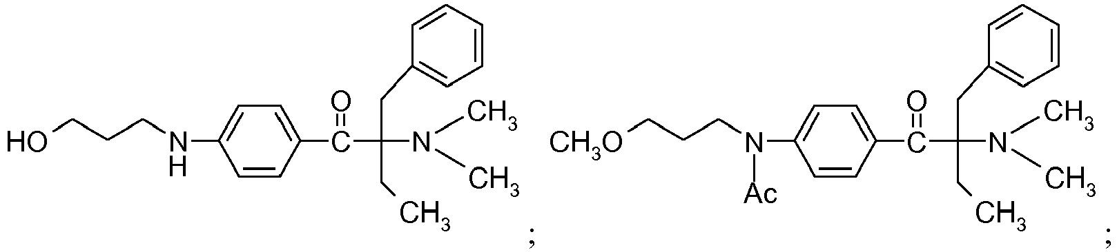 Figure imgb0336