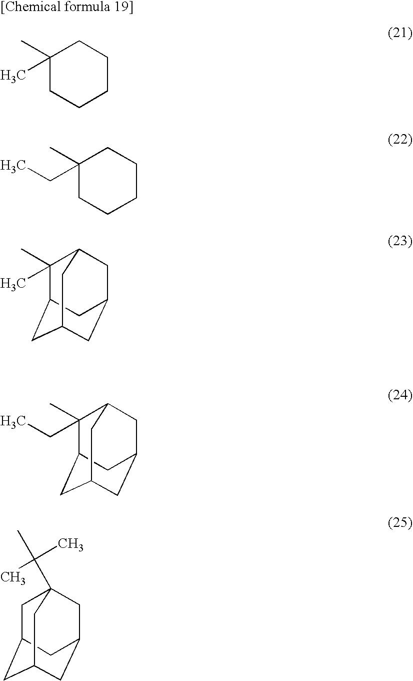 Figure US20080032202A1-20080207-C00019