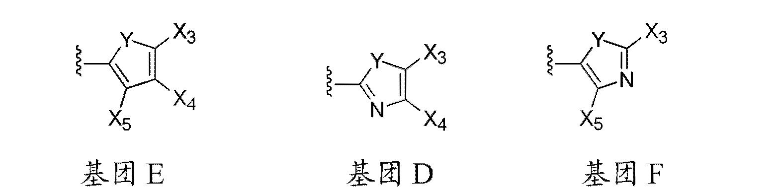 Figure CN102448458BD00533