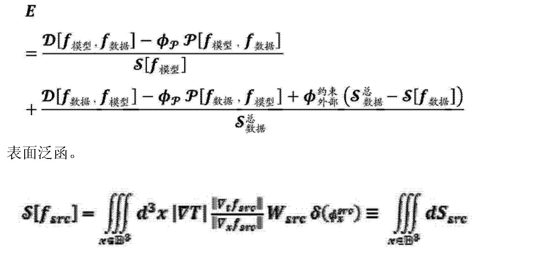 Figure CN104282036AD00374