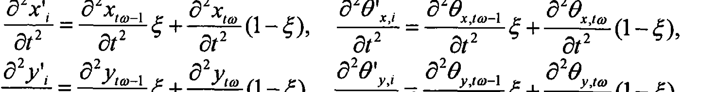 Figure CN101128167BD00151