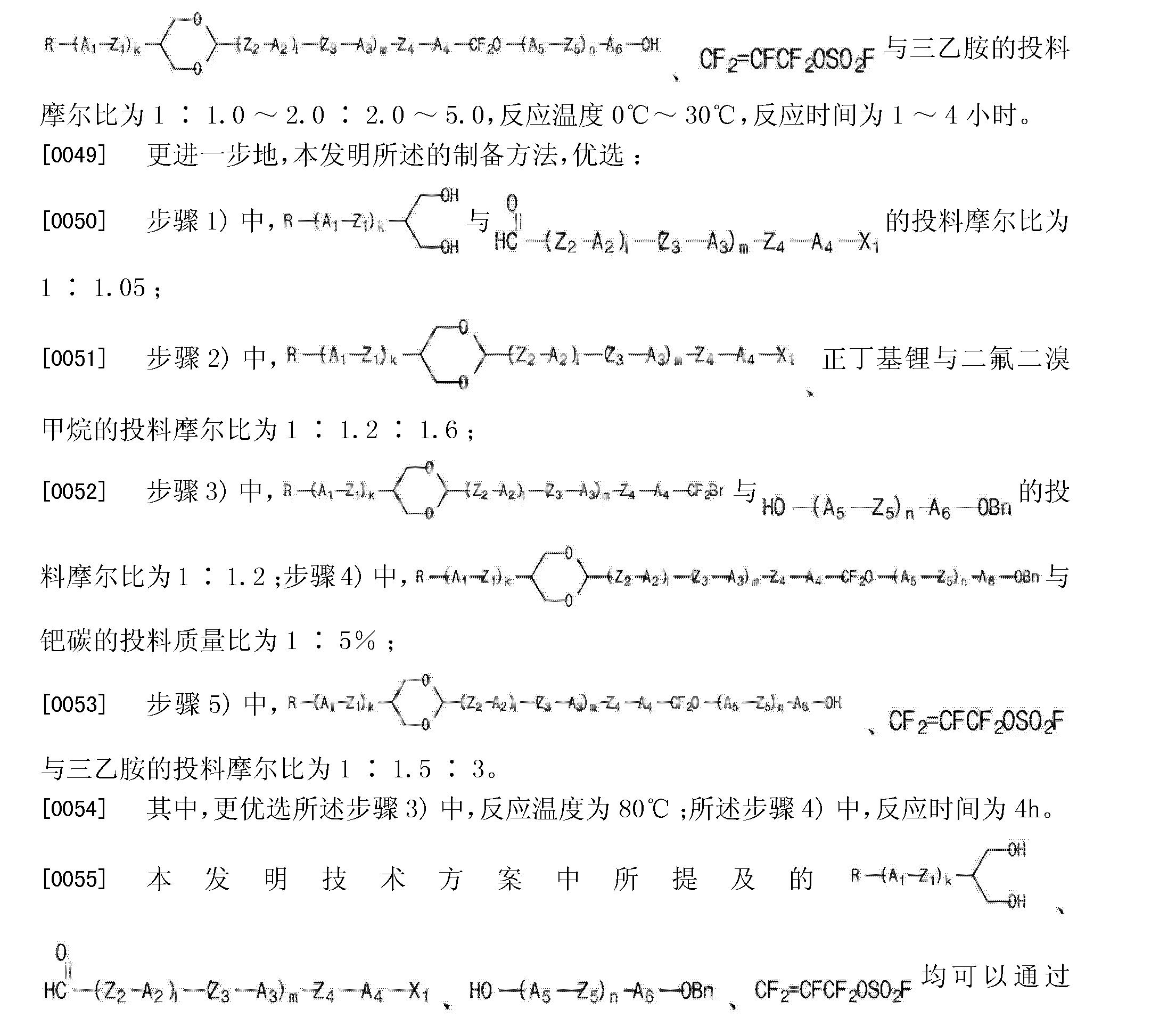 Figure CN103773386AD00191