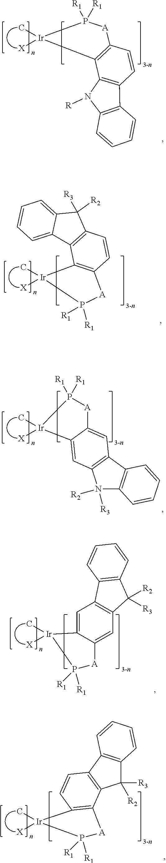 Figure US10121975-20181106-C00020
