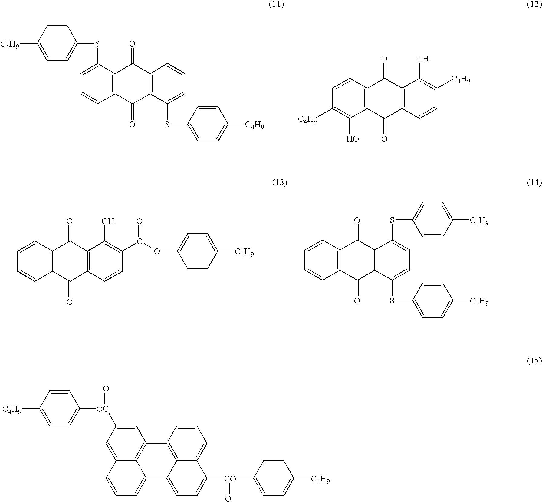Figure US07086599-20060808-C00002