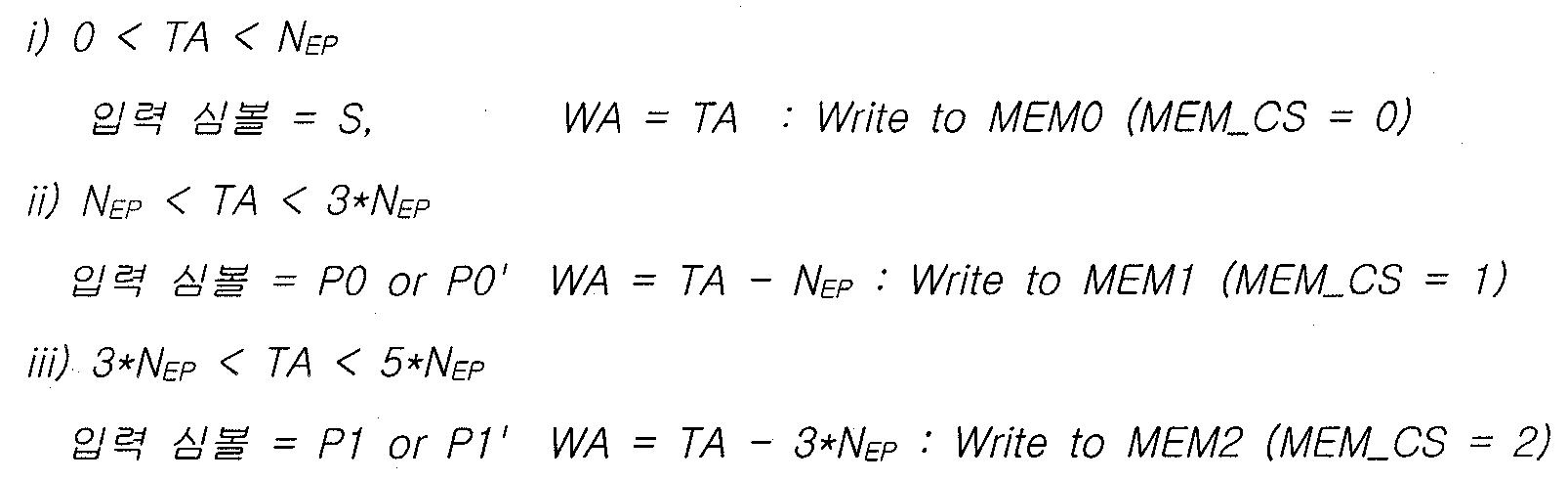 Figure 112004015436984-pat00009