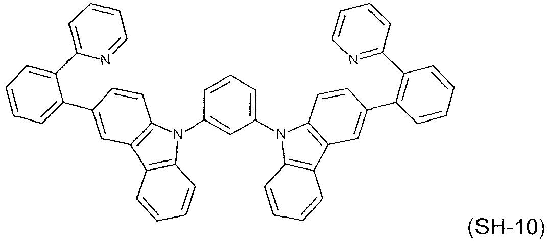 Figure imgb0702