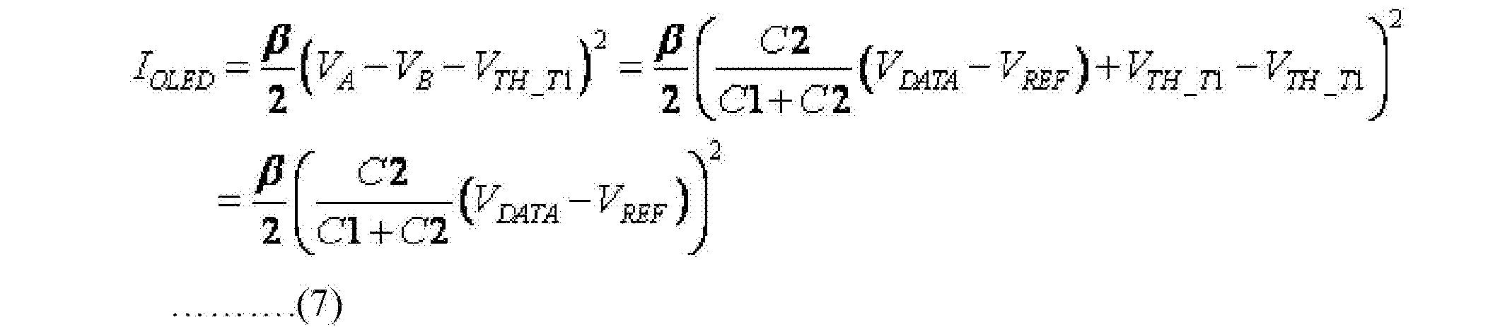 Figure CN105096819BD00203