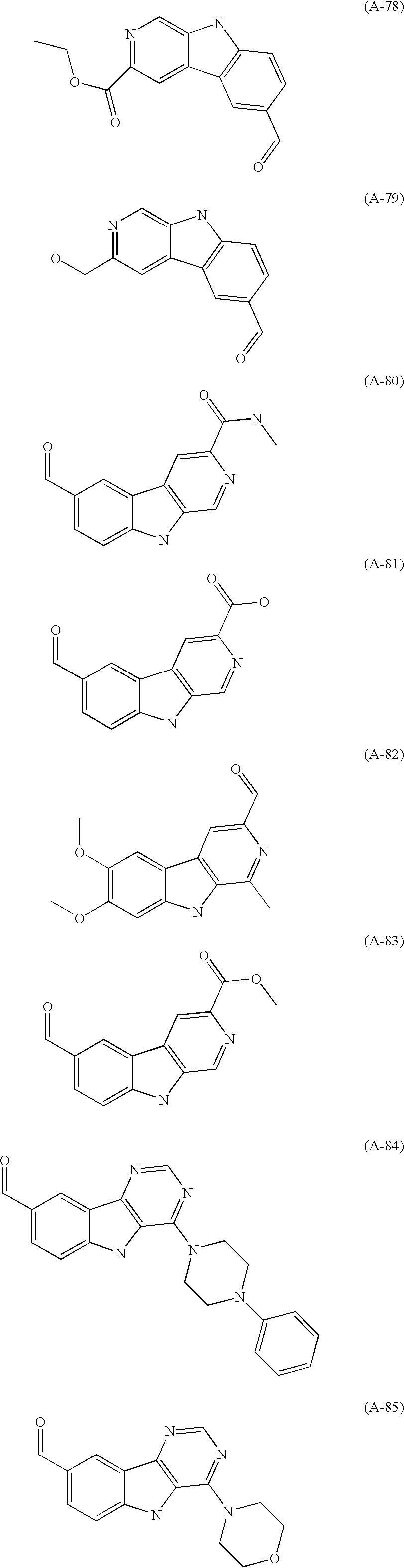Figure US20030203901A1-20031030-C00028