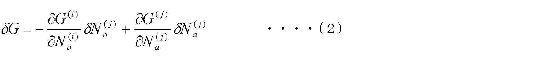 Figure 112012094521389-pct00002