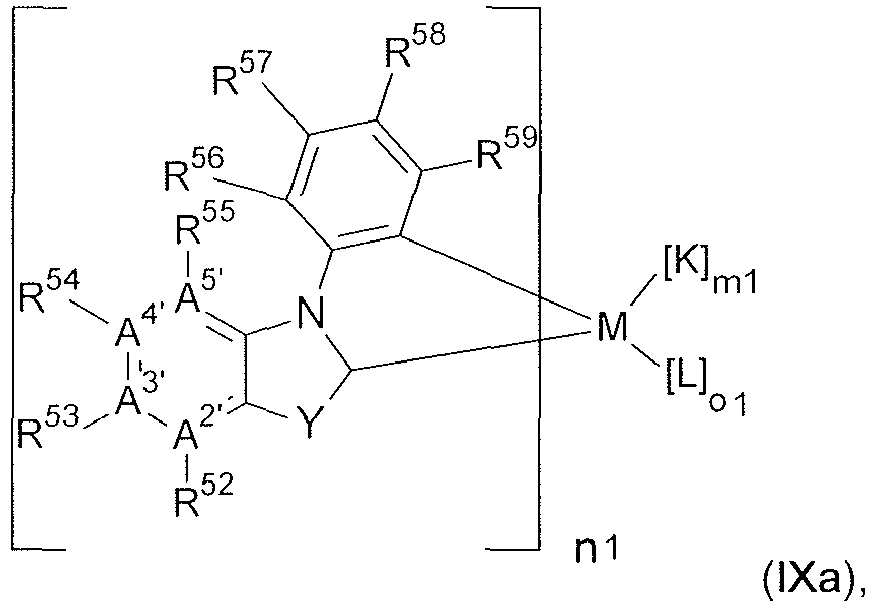 Figure imgb0590