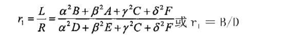 Figure CN1965351BC00022
