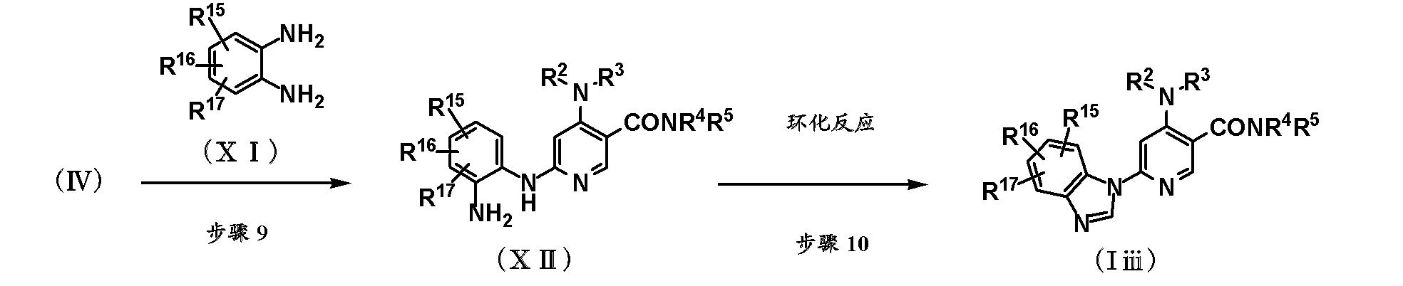 Figure CN102227409BD00391