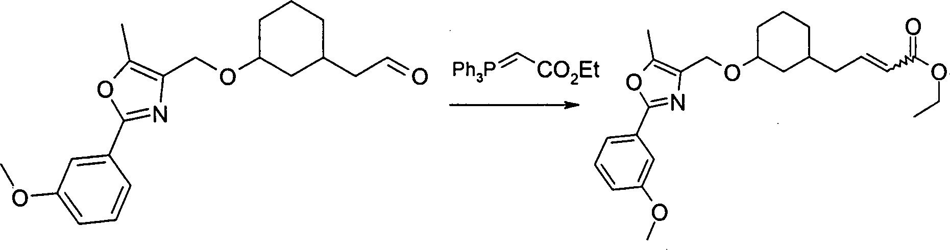 Figure 01550001