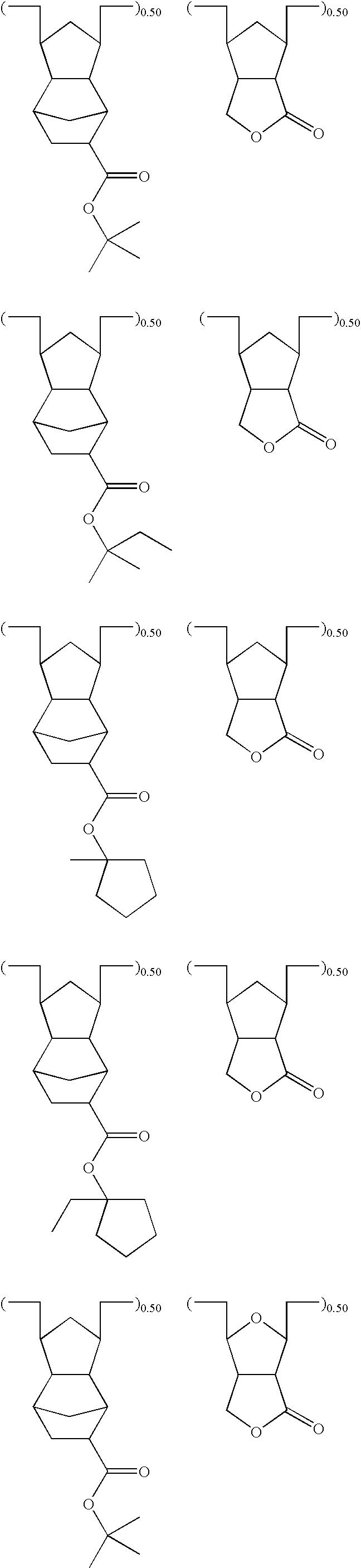 Figure US20090011365A1-20090108-C00069