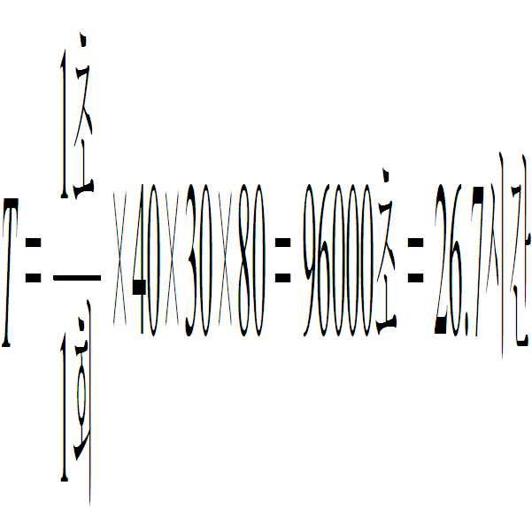 Figure 112006023644863-pat00001