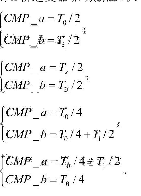 Figure CN102882455BC00026