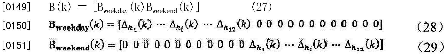 Figure CN102812303BD00154