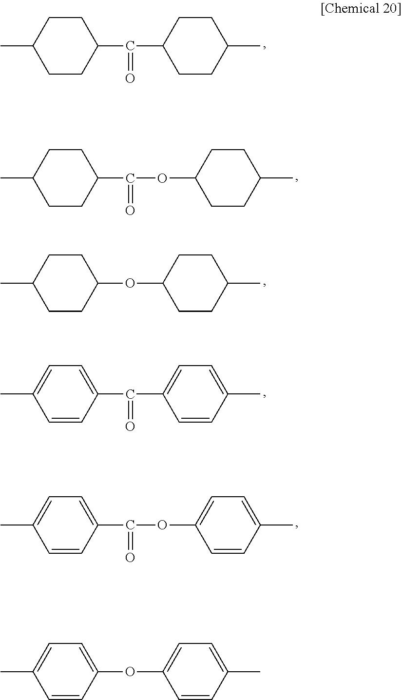 Figure US20150030866A1-20150129-C00018