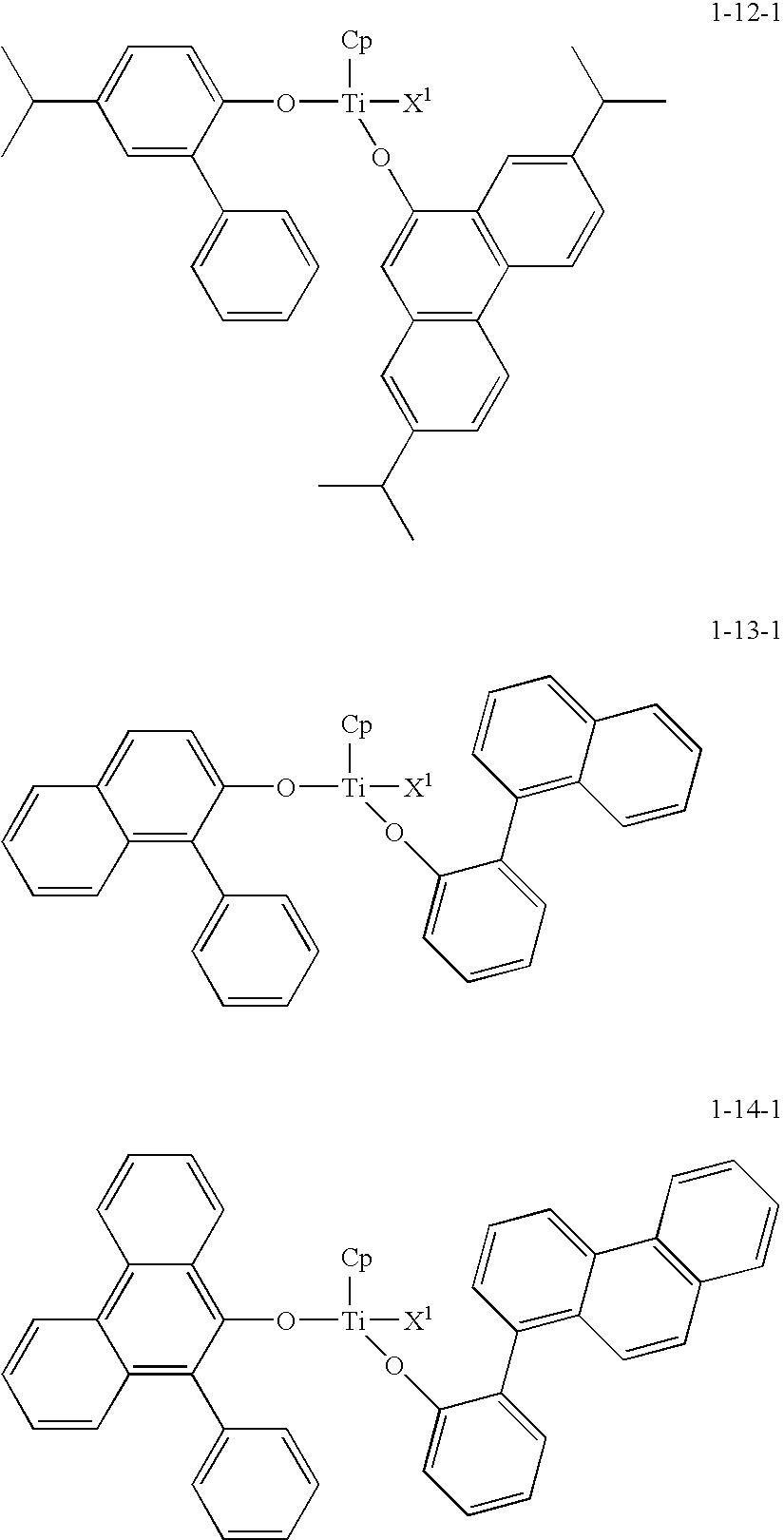 Figure US20100120981A1-20100513-C00022