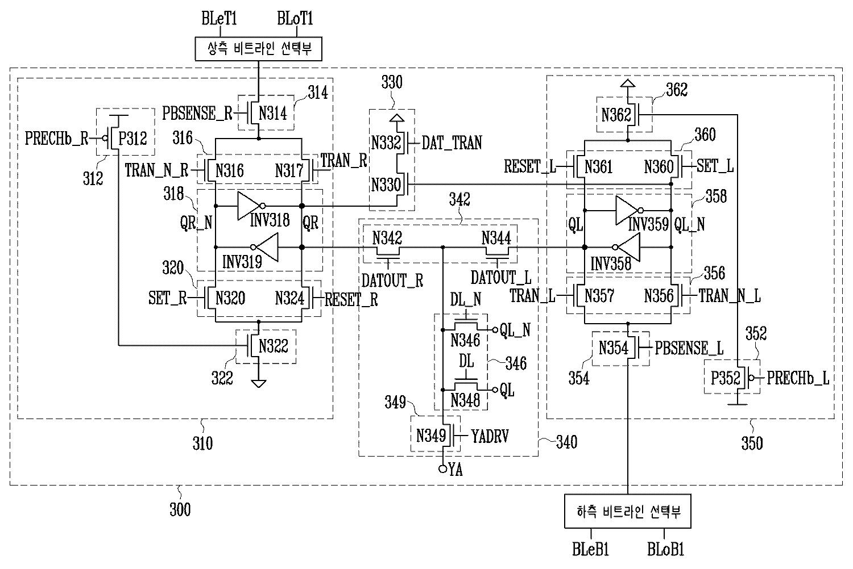Figure R1020070136365