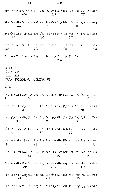 Figure CN102994549AD00381