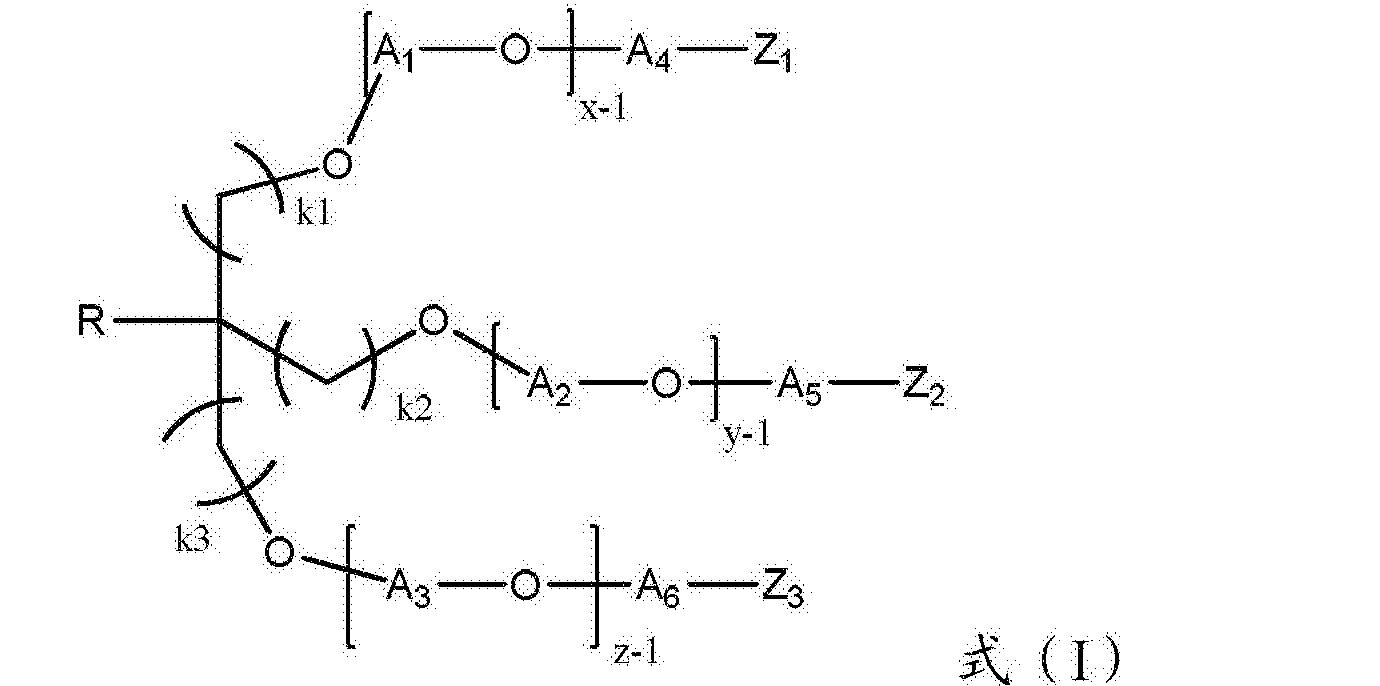 Figure CN105492587BC00021