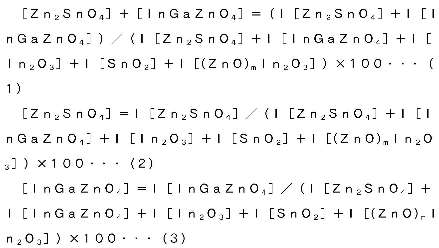 Figure 112015023570209-pct00014