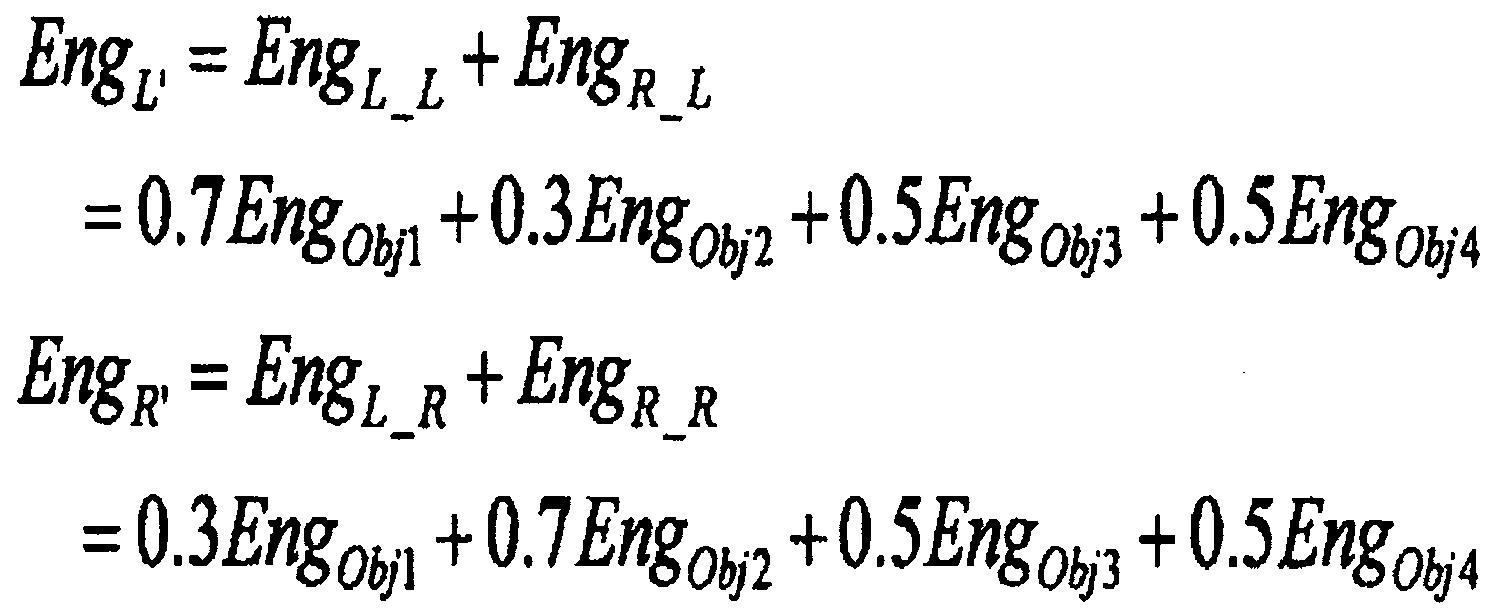 Figure 112009005573294-pct00012