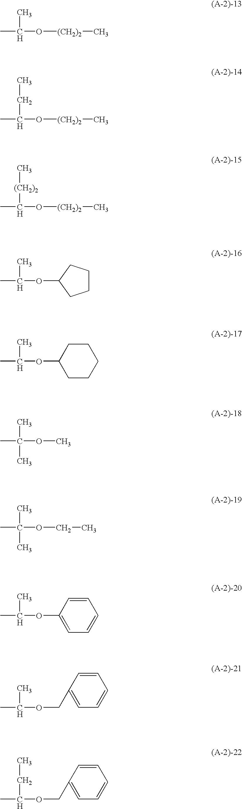 Figure US20080020289A1-20080124-C00011