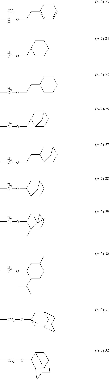 Figure US20080020289A1-20080124-C00012