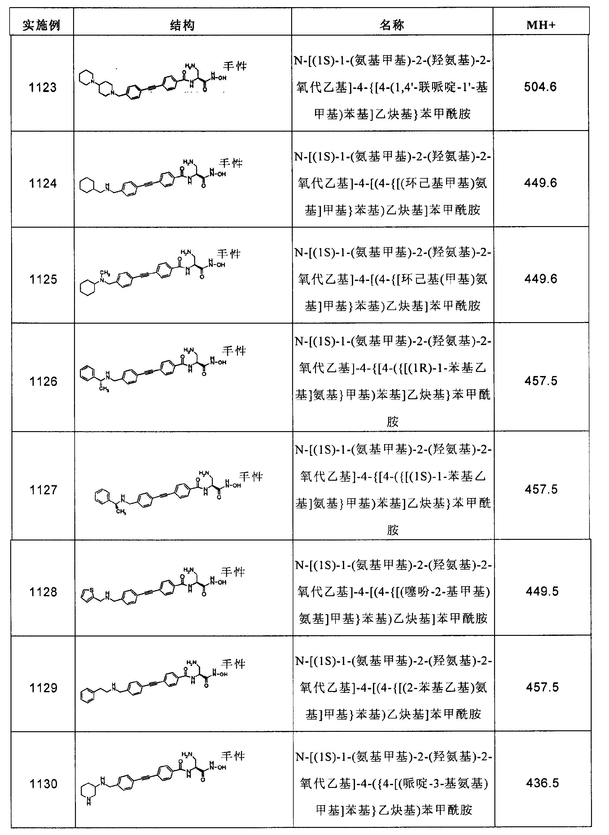 Figure CN102267924AD02641