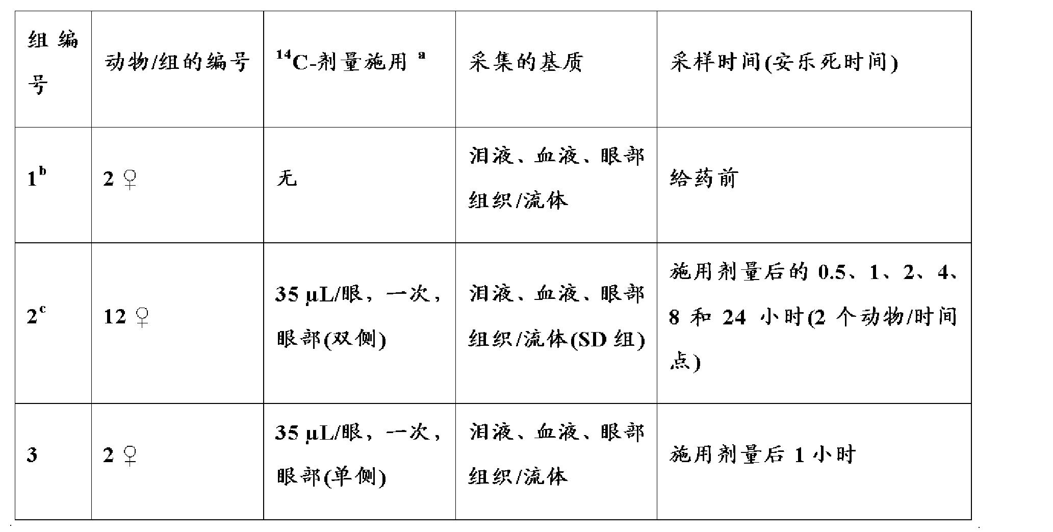 Figure CN102458370AD00241