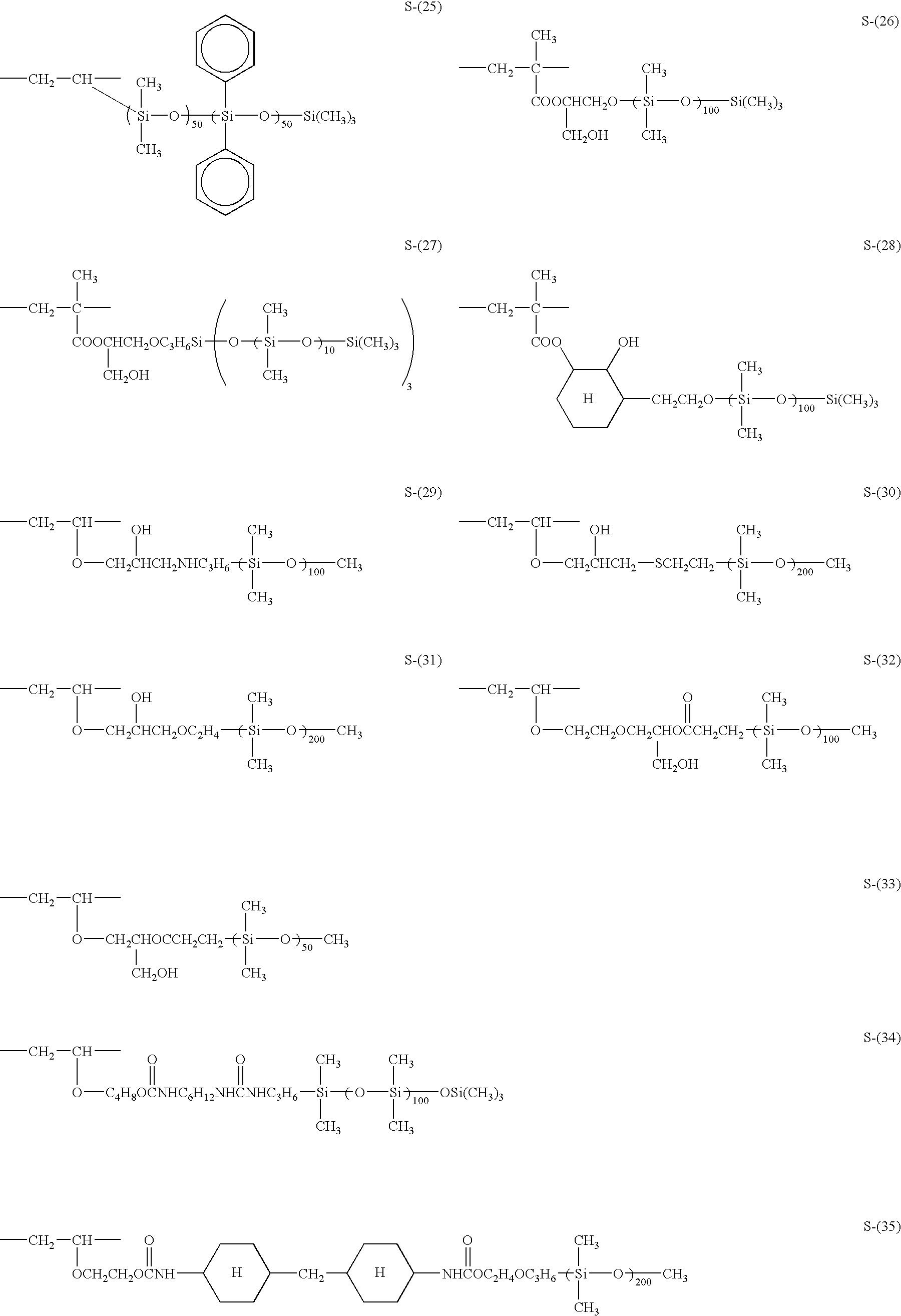 Figure US20080038472A1-20080214-C00059