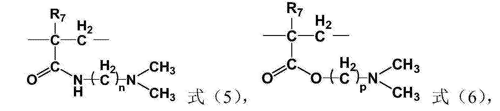 Figure CN104250337BC00031