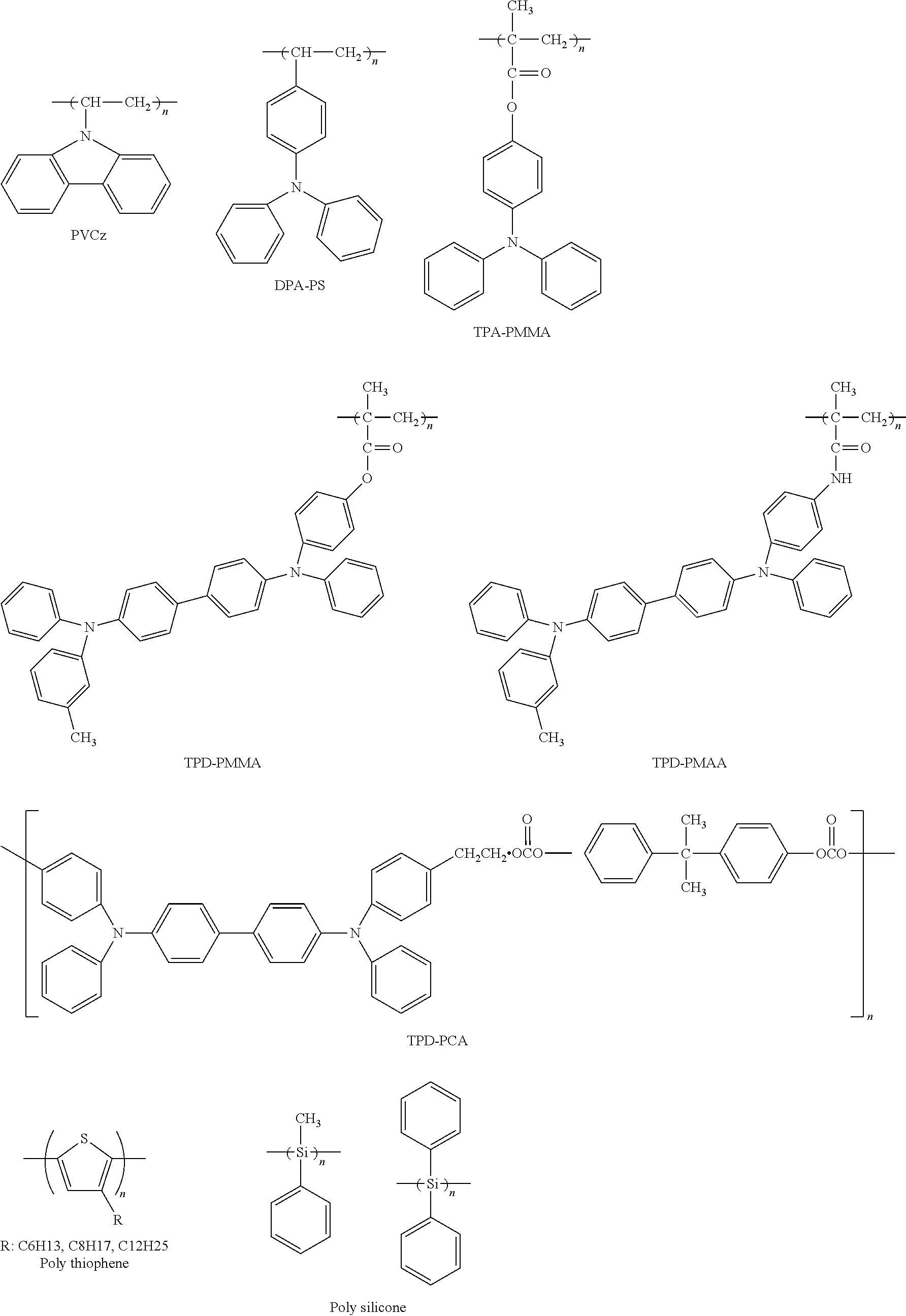 Figure US08263235-20120911-C00008